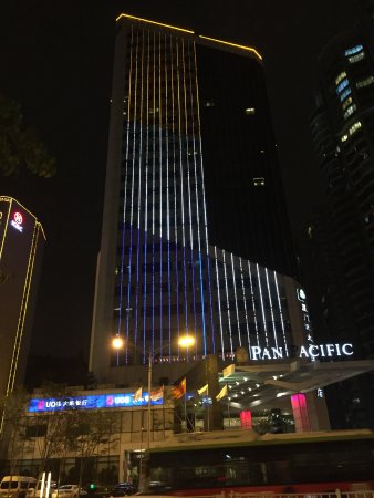 Pan Pacific Xiamen: photo2.jpg