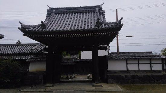Higashiomi, Japan: 弘誓寺山門
