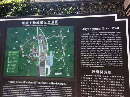 Juyongguan Great Wall Hotel  2017 Reviews  U0026 Photos
