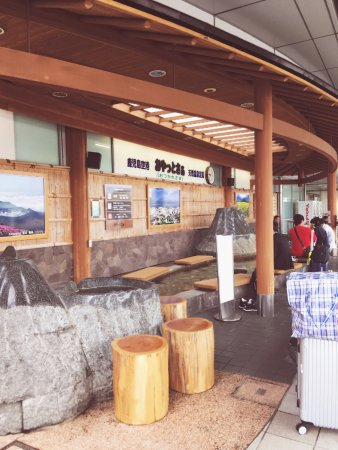 Kirishima, Japan: photo0.jpg