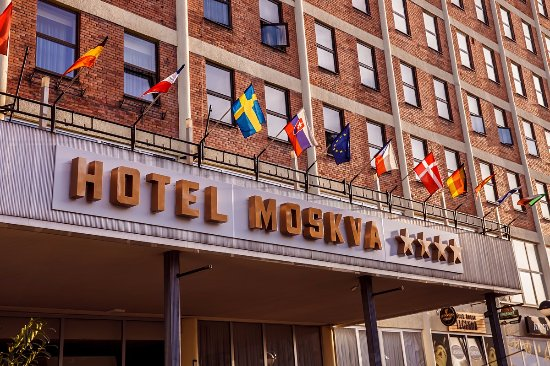 Photo of Interhotel Moskva Zlin