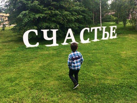 Bilde fra Sestroretsk