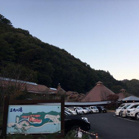 Hitachiomiya, اليابان: photo0.jpg