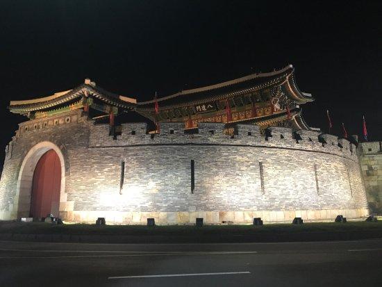Suwon, South Korea: photo1.jpg
