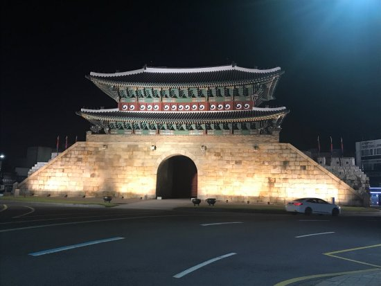 Suwon, South Korea: photo2.jpg