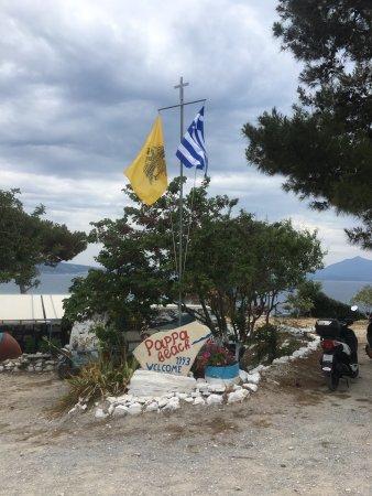 Ireon, Greece: photo0.jpg