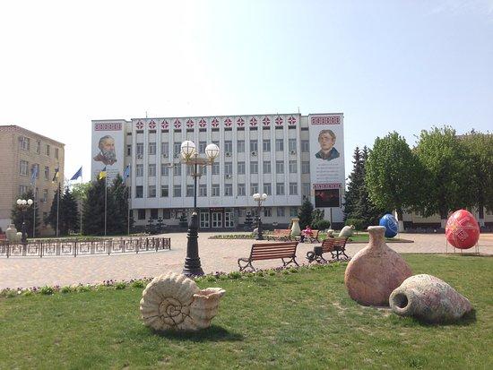 Boryspil, Ukraina: Площадь возле отеля