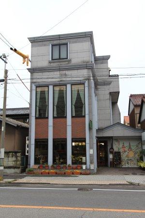 Kariya, Japonya: お店の外観