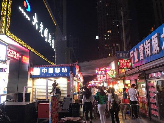 เฉิ่นหยาง, จีน: photo3.jpg
