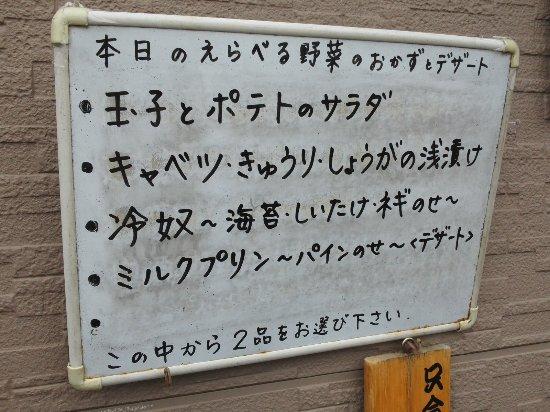 Minamisoma Photo