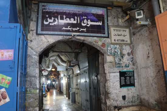 Souk: Entrance into the Three Market area