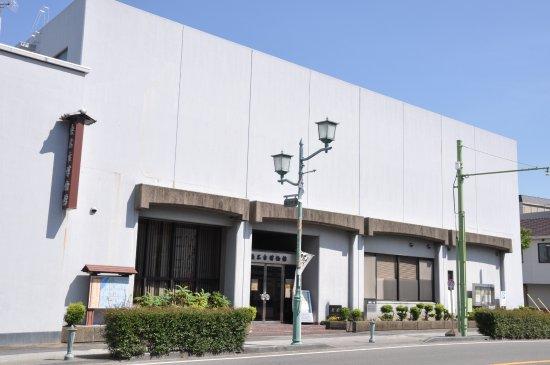 Kuwana City Museum