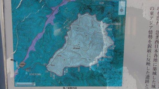 Soja, Japon : 鳥瞰図 かなり大規模な砦