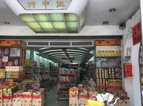 Wu Zhong Hang