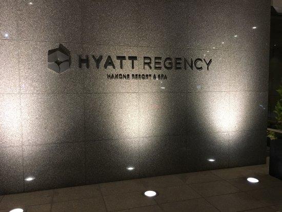 Hyatt Regency Hakone Resort and Spa: photo8.jpg