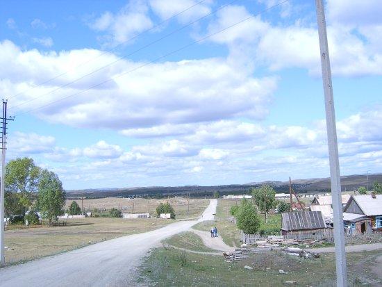 Kolyvan, Russia: Колывань