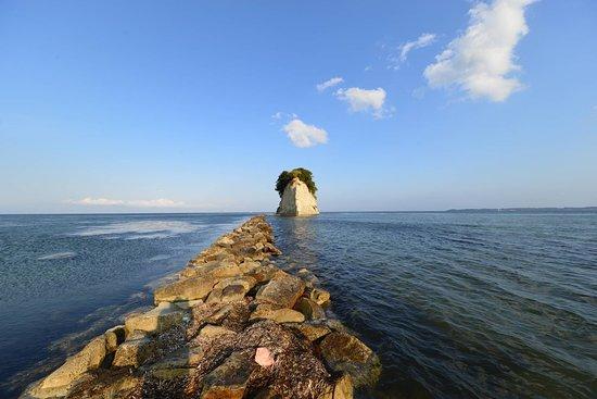 Mitsukejima Island Photo