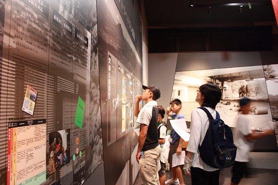 Toyako Volcano Science Museum