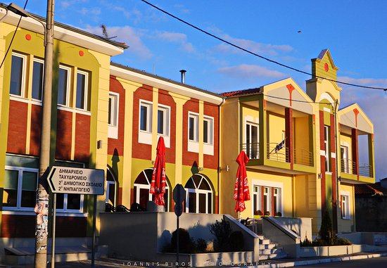Kalampaki, Greece: Καλαμπακι Δραμας - ΜΑκεδονια