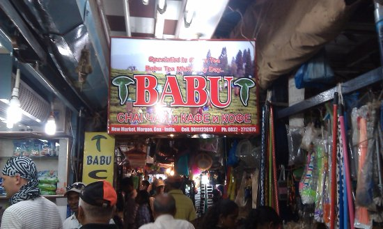 Margao, Ινδία: Authentic Indian Tea & Coffee Powder at Babu Tea & Coffee, Goa