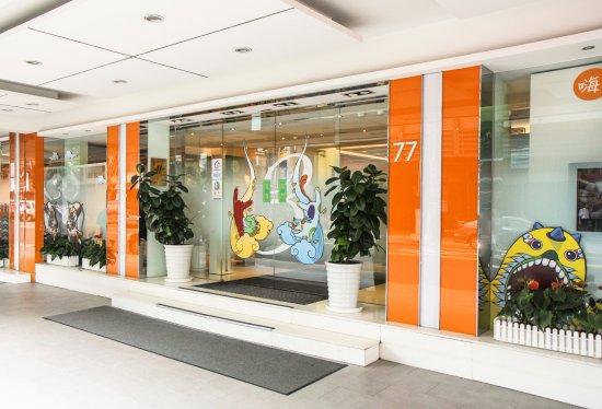 CityInn Hotel - Taipei Station Branch III: 旅店外觀