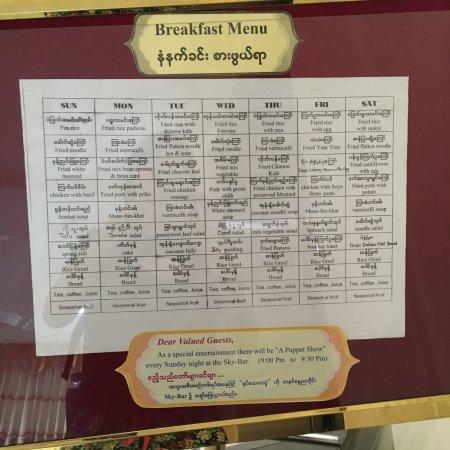 Mandalay Region, Myanmar: ホテル ヴィクトリー ポイント