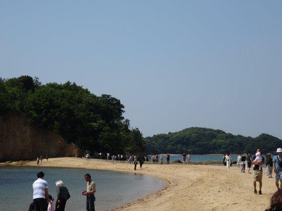 Foto Tonosho-cho