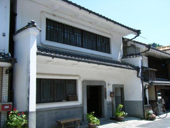Asuke Chuma Hall