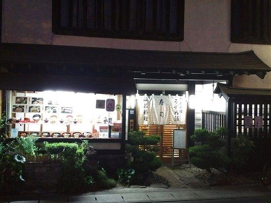 Sushi Kappo Aoki: English lunch menu and exterior
