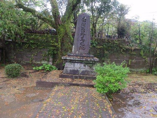 Place of Takamori Saigo's Death: ここで西郷死す