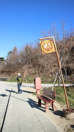 Suncheon, South Korea: bus stop jadul
