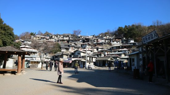Suncheon, Νότια Κορέα: pemukiman padat di area bukit