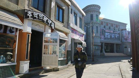 Suncheon, South Korea: pertooan dan bioskop jadul