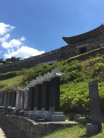 Gongju, Sydkorea: photo1.jpg