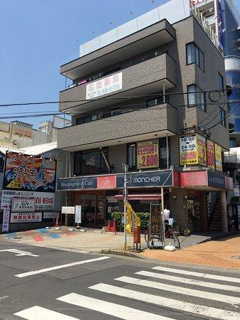 Kasugai, Япония: photo1.jpg