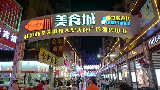 TaiZi BuXingJie QianYue LiuXing Zhan