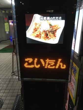 Fuchu, Japan: photo3.jpg