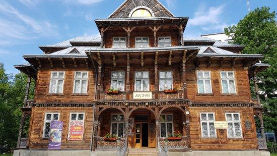 Art Museum Mikhail Bilas
