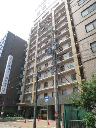 toyoko inn umeda nakatsu 74 8 5 prices hotel reviews rh tripadvisor com