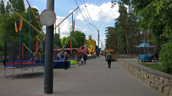 Tanais Park of Culture and Leisure