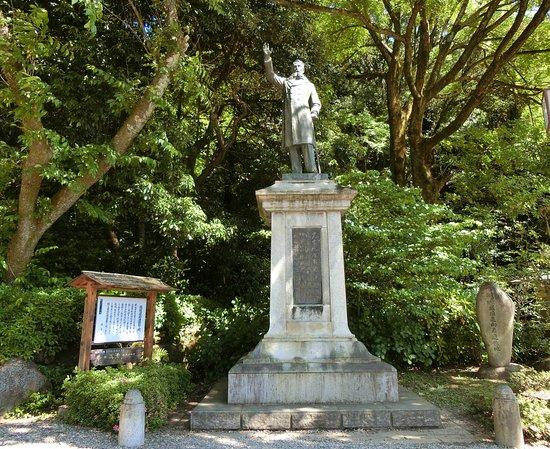 Gifu Park
