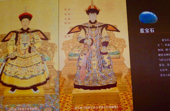The Antiquarium of The Palace Museum: Emperors Dressed With Necklaces