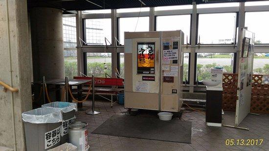 Akita, Jepang: 「うどん・そば自動販売機」