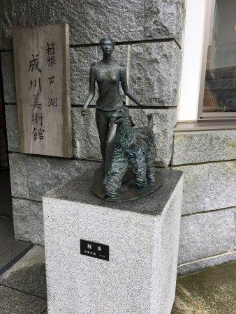Narukawa Art Museum: photo0.jpg