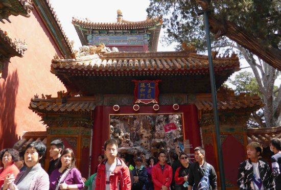 The Imperial Garden of The Palace Museum : 延和門 Gate looking back Imperial Garden