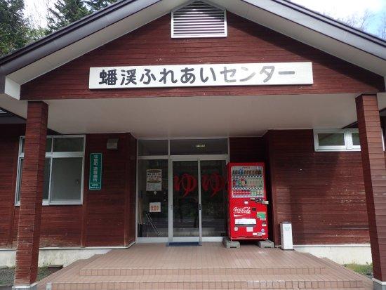 Sobetsu-cho, Japan: 温泉の前にて