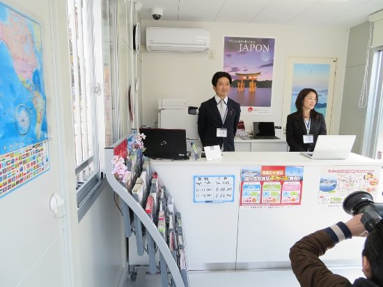 Hiroshima Miyajimaguchi Tourist Information Center