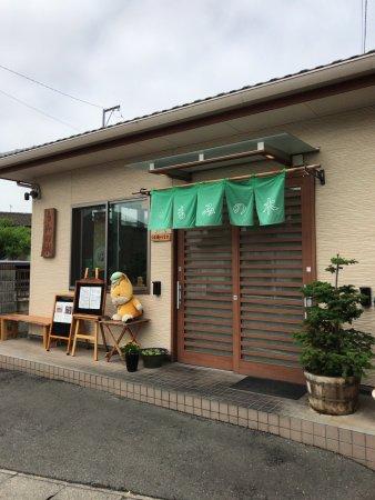 Mominoki: photo1.jpg