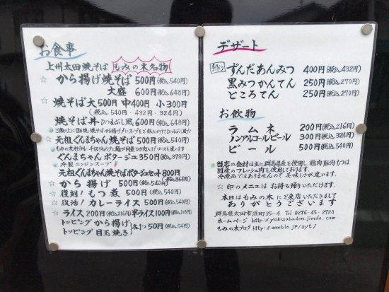 Mominoki: photo2.jpg