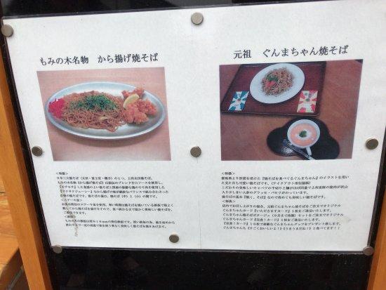 Mominoki: photo3.jpg